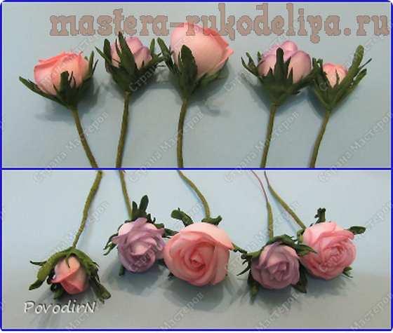 Как сделать маленький цветок из фоамирана своими руками