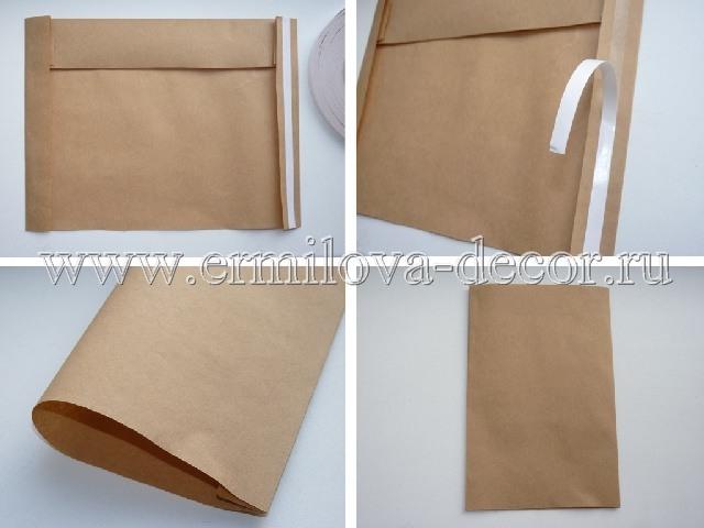Пакетики из бумаги своими руками фото