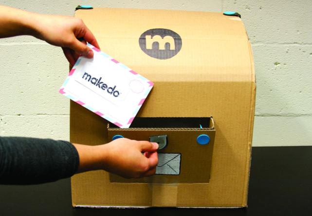 Сделать почтовую коробку