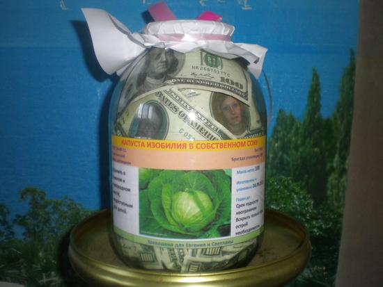 Подарки своими руками с деньгами фото