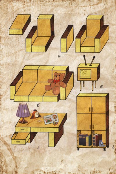 Как сделать спичечный коробок своими руками