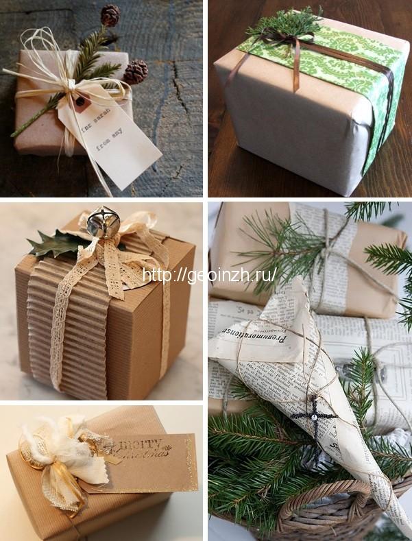 Подарок для близких своими руками