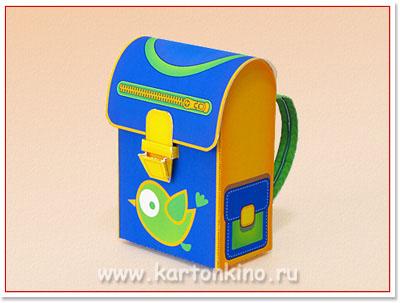 Как сделать портфель из картона