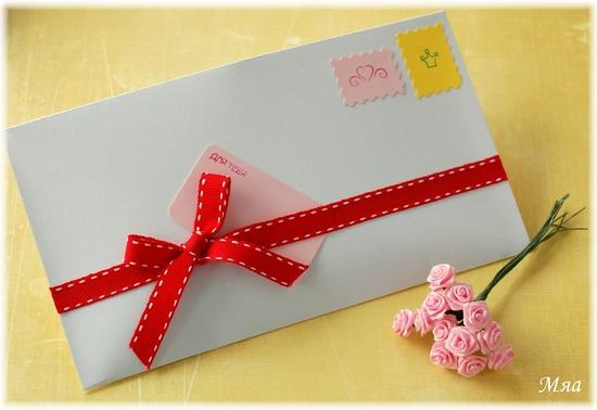 Сделать красивое письмо