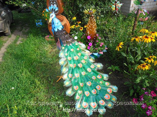 Поделки из пластиковых бутылок своими руками в огород фото