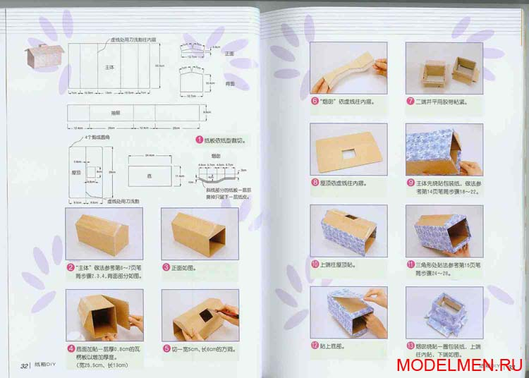 Поделки из картона коробочки своими руками