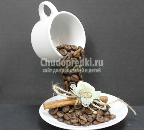 Чашка из кофе своими руками
