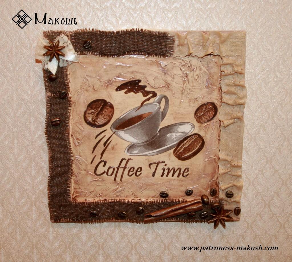 Картина с зёрен кофе своими руками