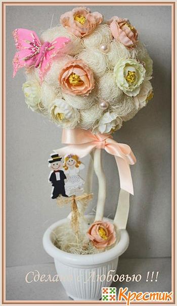 Свадебное топиарий своими руками