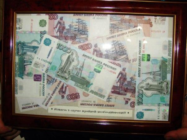 Оригинальный подарок из денег на свадьбу своими руками фото