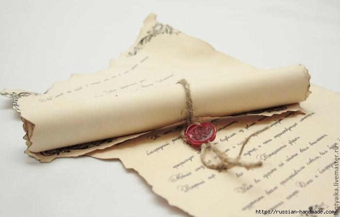 Старинный свиток из бумаги своими руками