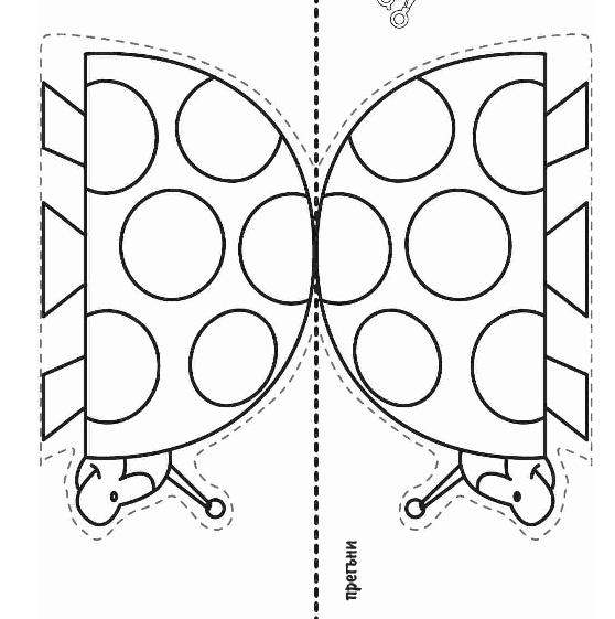 Поделки и шаблоны из бумаги для детей 6 лет своими руками