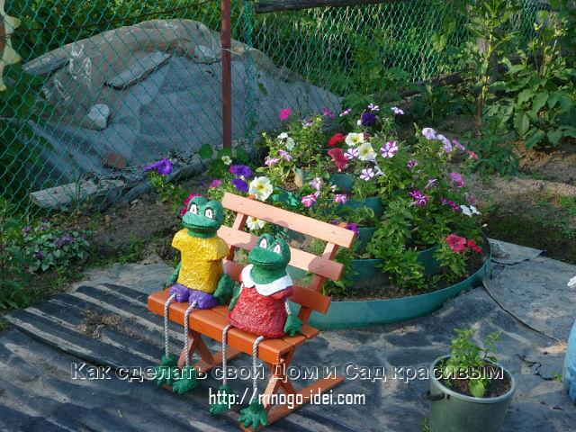 интересные поделки для сада и огорода своими руками видео - Самоделкины
