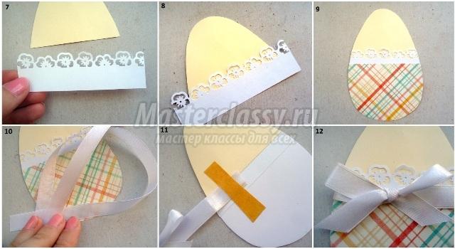 Как сделать яйцо из бумаги своими руками видео
