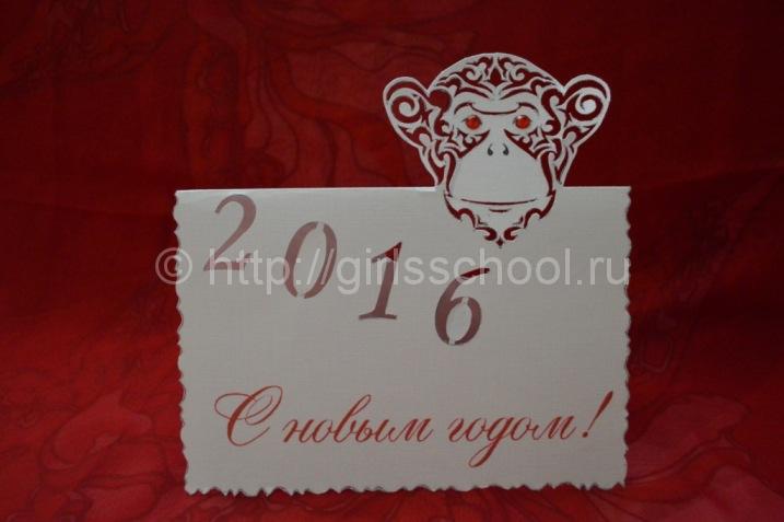 Огненная обезьяна из бумаги