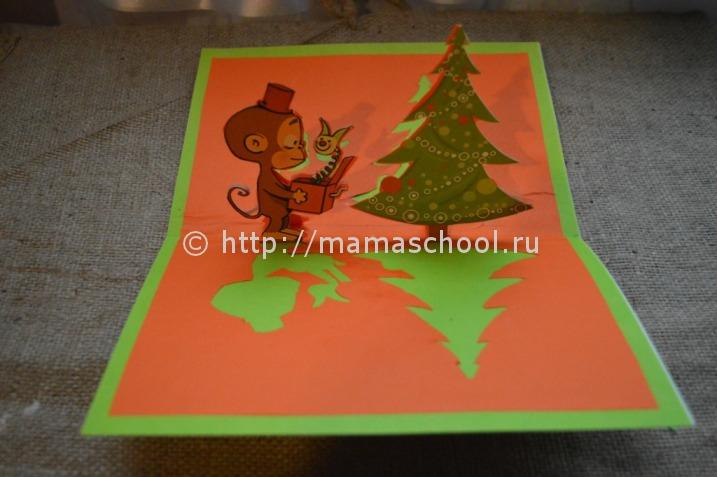 Открытки обезьянки на новый год своими руками