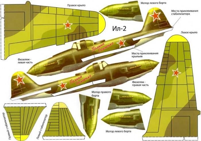 Как сделать военные самолеты модели из картона - OndoShop.ru