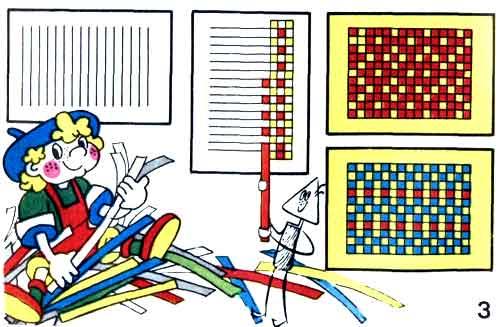 Как сделать коврик из цветной бумаги технология 2 класс