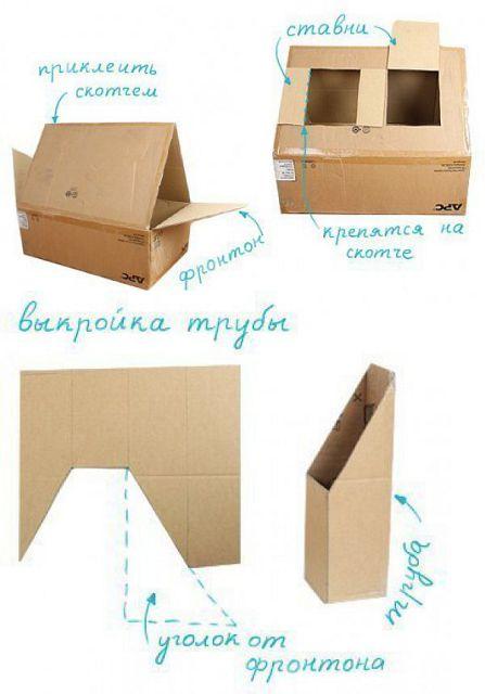 Как делать домики из картона своими руками видео