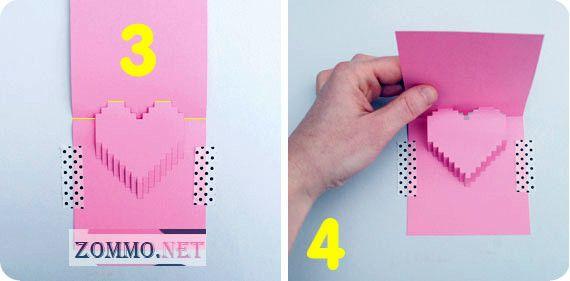 Как сделать объемные валентинки своими руками