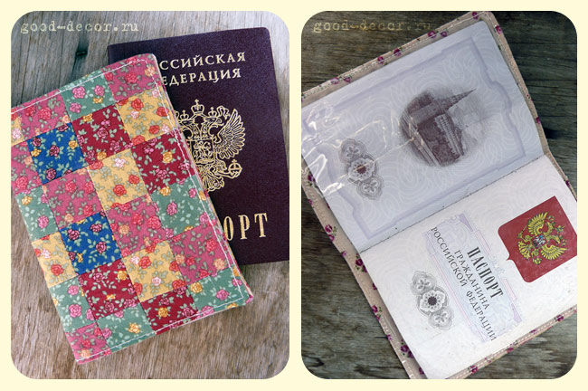 Обложка для паспорта своими руками мастер класс ютуб