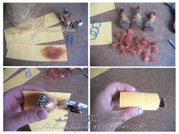 Подсолнухи с конфетами из гофрированной бумаги своими руками