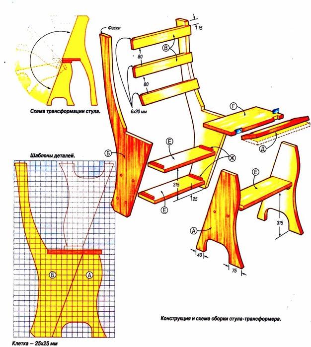 Делаем мебель для кукол  из картона 168