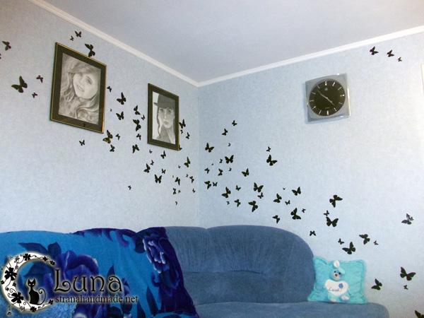 Как украсить стену в комнате бабочками своими руками