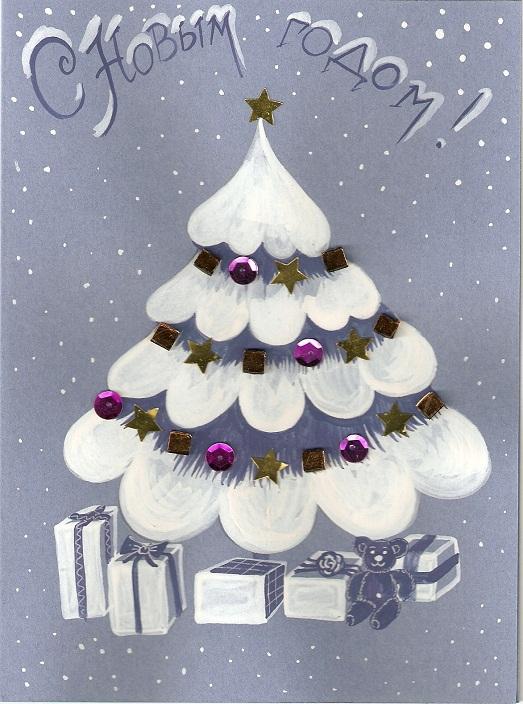 Декоративная открытка на новый год своими руками