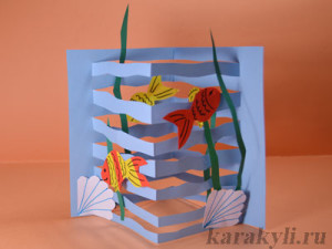 Объемные поделки из картона своими руками для детей поделка