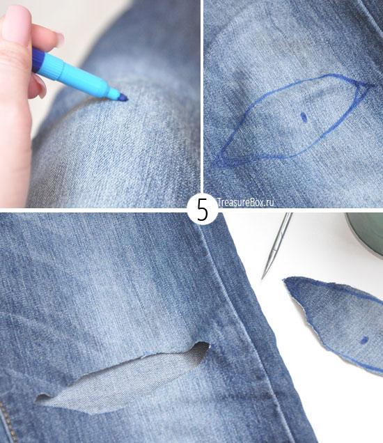 Как сделать дырки на джинсах своими руками на коленях